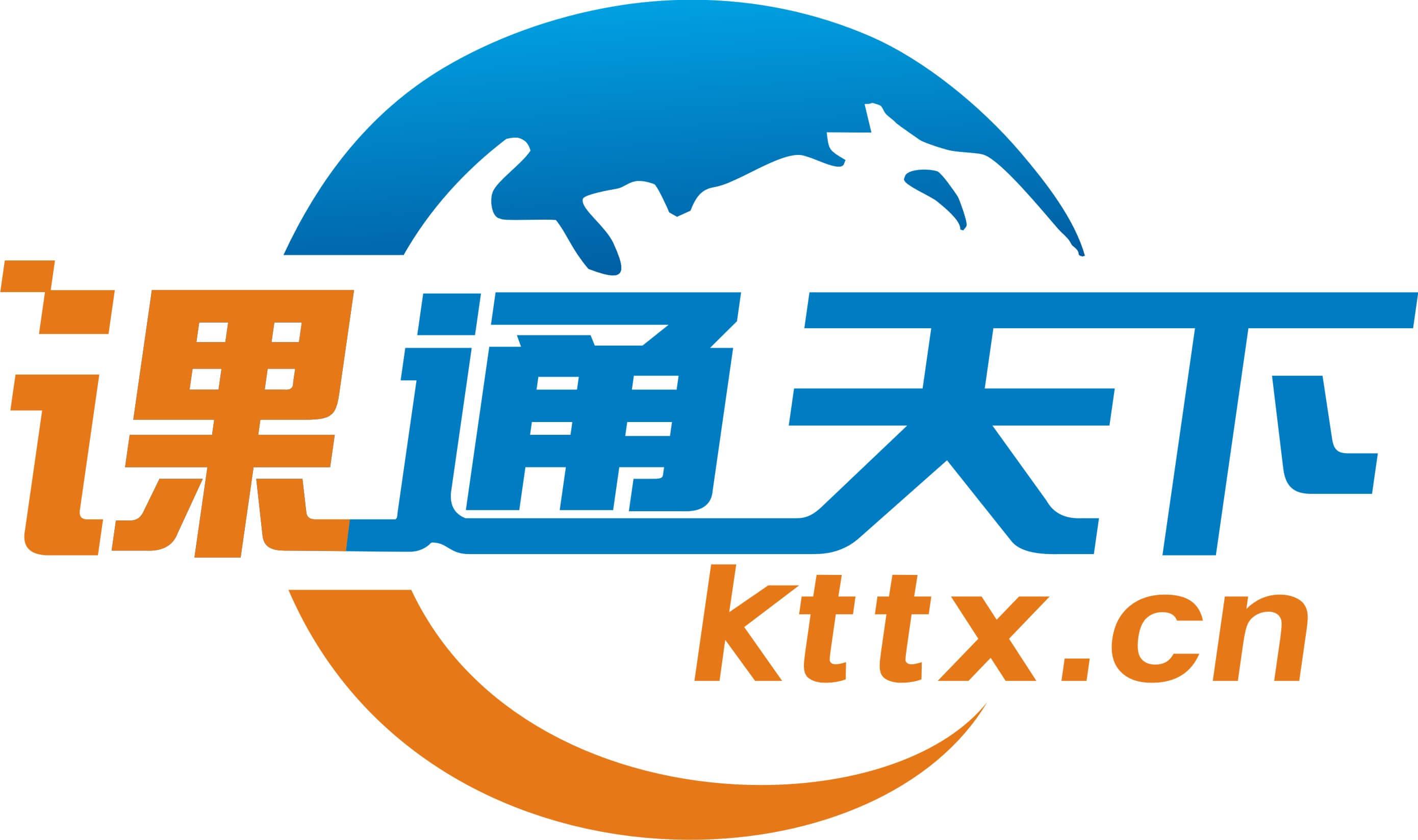 课通天下logo