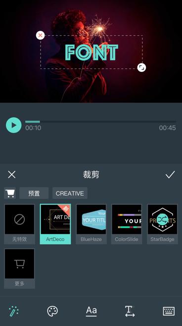剪辑功能-万兴喵影-手机免费视频剪辑软件