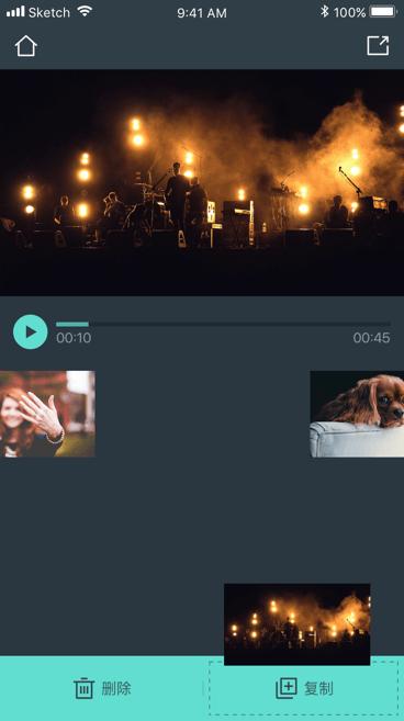 片段复制-万兴喵影-视频剪辑app
