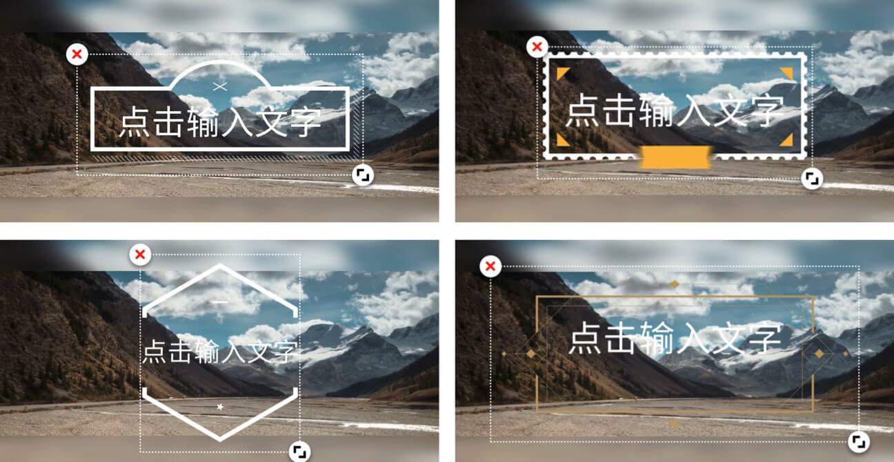 标题\字幕\中文字体-手机视频剪辑特效